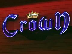 crown casino robbery