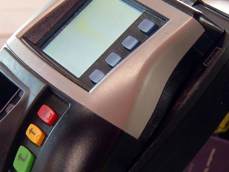credit card machine fee swipe