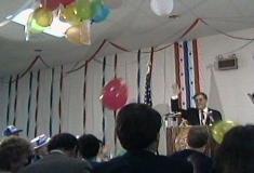 1986 Announces Run For Senate