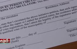 Petition Rejection Stems From Wrong Petition Language