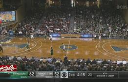 Championship Game In Sioux Falls Draws Large National Audience